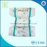 Parkistanのための極度の乾燥した子供のおむつの赤ん坊の布のおむつ