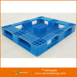 2/4가지의 방법 Single/Double Face Stackable Metal와 Cheap Plastic Pallet