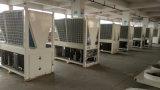 商業指示の暖房のヒートポンプ(DRSJT-90HB/3)