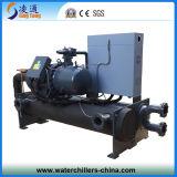 물에 의하여 냉각되는 나사 냉각장치 (수용량 90kW-1776kW)
