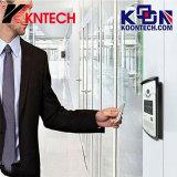 安い価格の、屋内または屋外のビデオドアの電話Knzd-42vr IPのビデオドアの電話、緊急制御