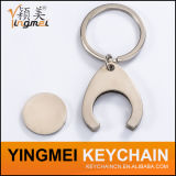 Custom Printed Logoの金属Trolley Coins Key Chain