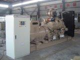 600kVA予備発電のCumminsのディーゼル発電機セットの発電所