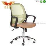 Роскошный 0Nисполнительный коммерчески кожаный стул офиса (HY-911B-1)