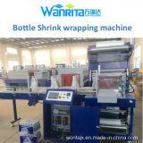 Het Bundelen van de Film van Shrik van de fles Machine (wd-150A)