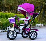 다중 작풍 아기 트롤리 편리한 트롤리 Foldable 유모차 트롤리