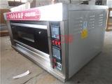 電気石造りの賢明な商業デッキのオーブン定義は分けるローダー(ZBA-102D)を