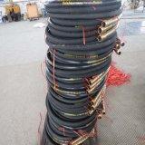 Шланг стального провода низкой цены и хорошего качества Braided резиновый