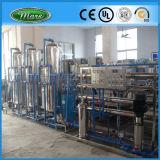 Wasser-Reinigung-System (WT-3000)