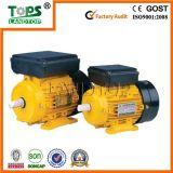 100%Copper Coil Heavy-Duty Single - phase Motors