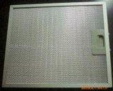 Filtro de aluminio del capo motor de cocina del rango de la cocina/del anuncio publicitario/del bafle del humo del hotel/del restaurante