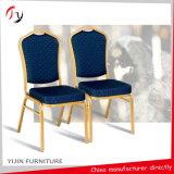 Chaise empilable Salle Aluminum Hôtel Banquet de mariage (BC-04)