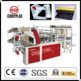 Plastikrollenabfall-Abfall-Beutel, die Maschine (doppelte, herstellen Schicht)