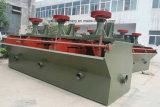 Горячее оборудование сепаратора флотирования минирование сбывания 2016