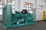 工場製造者のCumminsシリーズディーゼル発電機