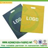 ткань 100%PP Spundbonded Non сплетенная для хозяйственных сумок
