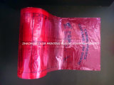 Мешки упаковывать мяса LDPE на крене