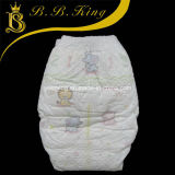Tecido sonolento macio super do bebê de Clothlike Backsheet bom Qualtiy