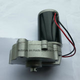 2車輪によってジャイロスコープ安定させる手段DCモーター