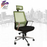 カバー部品の網の椅子の家具が付いているオフィス用家具の卸売の安い椅子