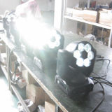 Moving Head LED DJ Stage Lighting 6X15W Bee Eye