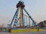 24 assentos Big Thrill Ride Playground Amusement Equipment Rides Big Pendulum (transmissão) Hot Sale de Upper em India