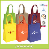 Giving Promotional Celebration Tote BagによってSuccessful Promotional Eventを保障しなさい