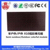 X10屋外の多彩なLED表示モジュールスクリーン