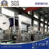 250bpm 자동적인 수축 소매 레이블 기계