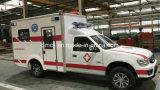 Nuevo coche de la ambulancia de China Isuzu
