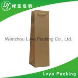 Kundenspezifischer Kleinluxus gedruckter Papierbeutel für Verpackungs-Weine