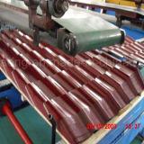 18/28 hoja de acero galvanizada prepintada acanalada calibrador del material para techos en África