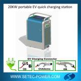 Estação cobrando rápida móvel da C.C. de Setec 20kw para o veículo eléctrico