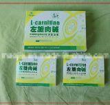 체중 감소 캡슐 무게 Manangement 캡슐을 체중을 줄이는 L Carnitine