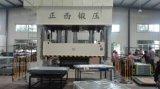 Máquina hidráulica de acero de la prensa de la prensa hidráulica del marco de las pieles C de la puerta de la máquina que graba