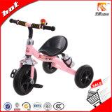 최신 판매 좋은 3개의 바퀴 자전거 세발자전거