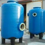 O carbono ativado filtra o tanque de pressão do tanque de água da fibra de vidro