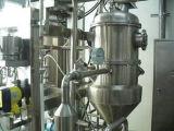 Het VacuümKooktoestel van de Kamer van de Flits van de Machine van het suikergoed (FCC600)