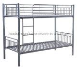 منزل/فندق/غرفة نوم أثاث لازم ضعف معدن سرير