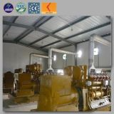 3MW鉱山の石炭ガスの発電機の石炭のガス化装置の発電所