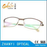 Blocco per grafici di titanio di vetro ottici di Eyewear del monocolo del Pieno-Blocco per grafici leggero variopinto (9117)