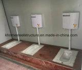 浴室の付属品が付いている移動式容器の公共の浴室