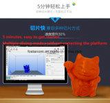 가정 3D 인쇄 기계