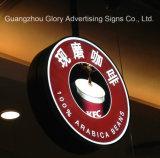 LEDのコーヒー印のアクリルのコーヒーLED印を広告する壁