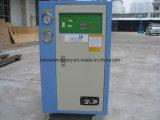 Refrigeratore raffreddato aria per l'iniezione di plastica