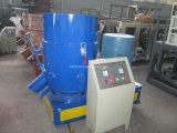 Agglomerator البلاستيك