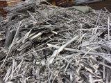 Aluminiumschrott 6063 und Aluminiumdraht-Schrott 99.8%