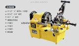 Sq50b1 1/2 automático ''--'' tubulação 2 elétrica que rosqueia a máquina