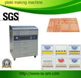 격판덮개 만들기 기계 (SJ400)