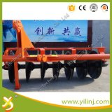 1yls Series Paddy Plough